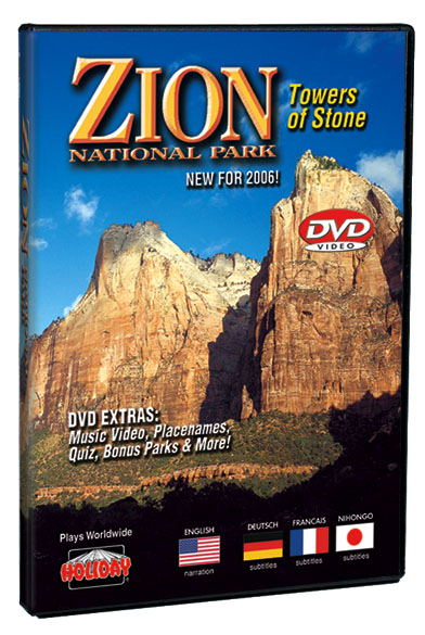 Zion: Towers of Stone DVD